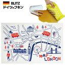 ドイツのフキン★デザインブリッツblitz「235)ロンドン風」 【BLITZ ふきん 布巾 クロス ドイツ製 キッチン キッチン…