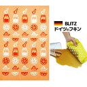 吸水性抜群のドイツ製フキン♪ドイツのフキン★デザインブリッツblitz「376)はちみつレモン」 【BLITZ ふきん 布巾 …