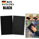 Bli black m