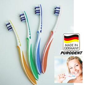 楽天スーパーSALE 数量限定半額お好きなカラーが選べます[毛の硬さ:ふつう]【ドイツ製】「ドイツの歯ブラシ☆プーロデント プレミアムプラス PURODENT」 口臭予防に効果的な舌クリーナー付