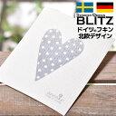 今なら ポイント20倍 「ドイツのフキン ブリッツ BLITZ スウェーデン製デザイン SIZE:200×170×5mm 」 キッチンワイプ スポンジワイプ 布巾 天然繊維 マイクロファイバー 洗車 北欧 ドイツ製 スウェーデン製プリント デザイン