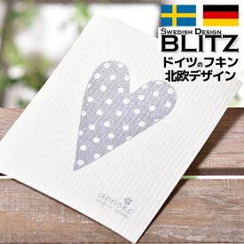 「ドイツのフキン ブリッツ BLITZ スウェーデン製デザイン SIZE:200×170×5mm 」 キッチンワイプ スポンジワイプ 布巾 天然繊維 マイクロファイバー 洗車 北欧 ドイツ製 スウェーデン製プリント デザイン