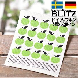 「ドイツのフキン ブリッツ BLITZ スウェーデン製デザイン SIZE:200×170×5mm 」 キッチンワイプ スポンジワイプ 布巾 天然繊維 マイクロファイバー 洗車 北欧 ドイツ製 スウェーデン製プリント デザイン 窓 ガラス 結露 水切りマット