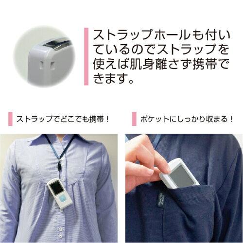 心電計FC-S1携帯心血管疾患ECG心電図小型軽量リアルタイム心拍数便利な操作日本国内
