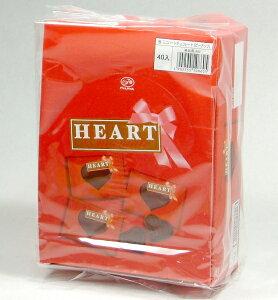 ミニハートチョコレート ピーナッツ 40袋