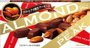 アーモンド チョコレート