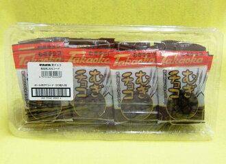 takaoka mugi巧克力13g*20个轻的口感的巧克力酒吧