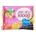 ■カバヤ コラーゲン10000グミ +ヒアルロン酸 おいしくたっぷりコラーゲン 10袋