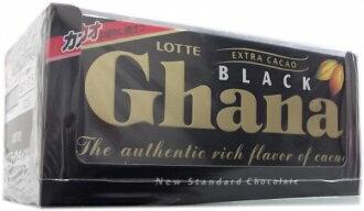 ■进入乐天迦纳黑色巧克力10