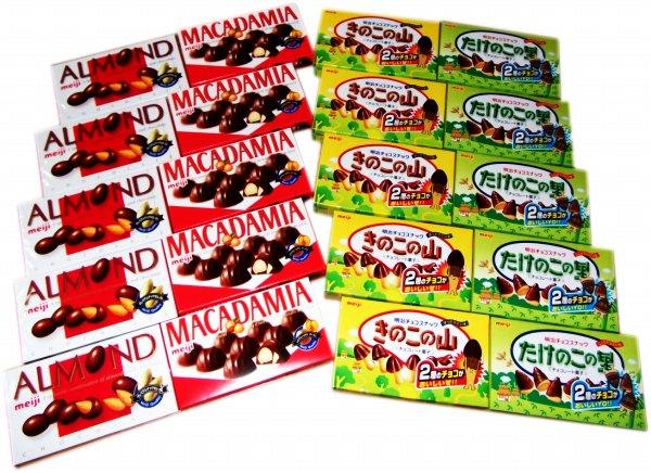 送料無料■明治製菓きのこの山5箱&たけのこの里5箱&アーモンド5箱&マカダミア5箱セット