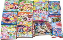 クラシエ楽しく作ってみんなで食べよう!お子様の豊かな創造力を育む「知育菓子」11種類セット