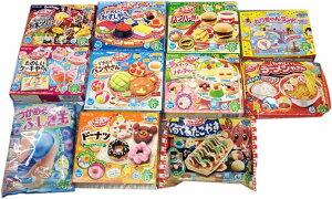 クラシエ 楽しく作ってみんなで食べよう!お子様の豊かな創造力を育む「知育菓子」11種類セット