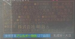 ■明治製菓チェルシーバタースカッチ10粒×10箱MEIJIまとめ買いCHELSEA