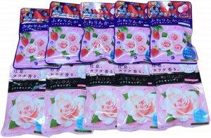 【代引き不可】【ネコポス便でお届け】【同梱不可】送料無料 クラシエ ふわりんかソフトキャンディ ビューティーローズ5袋 ベリーベリーローズ5袋