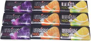 【代引き不可】【同梱不可】【ネコポス便でお届け】送料無料FRISK■フリスク ネオ NEO 3種セット レモンミント×3 グレープ×3 オレンジ×3の9個セット  シュガーレス 清涼菓子 タ