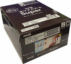 明治オリゴスマートミルクチョコレートSUPER50g×5箱