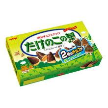 ■明治製菓たけのこの里10箱MEIJI
