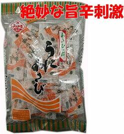 ■旨辛刺激!!わさびの粋!!うにわさび■うえがき米菓イベント