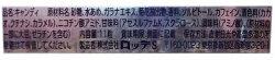 送料無料【メール便でお届け】【同梱不可】【代引き不可】お口の恋人ロッテ■ブラックブラックキャンディ11粒×10個LOTTEBLACKBLACKLOTTEお試し