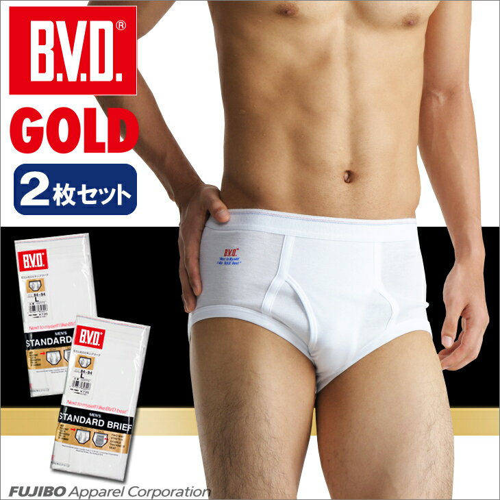 B.V.D.GOLD 2枚セット 天ゴムスタンダードブリーフ(3L)【BVD直営】/ギフト/メンズ 【コンビニ受取対応商品】