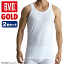 B.V.D.GOLD 2枚セット ランニング(M,L)【BVD直営】/ギフト/メンズ 【コンビニ受取対応商品】