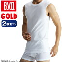 B.V.D.GOLD 2枚セット スリーブレス(S,M,L)【BVD直営】/ギフト/メンズ 【コンビニ受取対応商品】