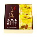 【特別セット171】黒糖ドーナツ棒のセットです。内祝・ギフト・贈り物・御歳暮・お中元・熊本