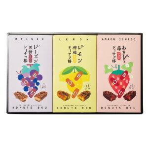 【フルーツギフトセット】内祝・ギフト・贈り物・御歳暮・お中元・熊本・帰省・手土産