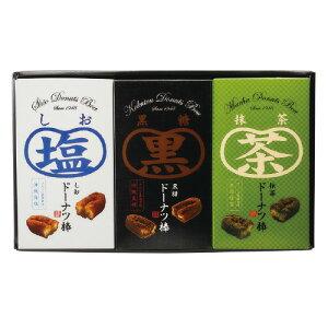 【和風3種ギフトセット】内祝・ギフト・贈り物・御歳暮・お中元・熊本・帰省・手土産
