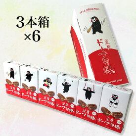 黒糖ドーナツ棒3本×6 くまモンスポーツ
