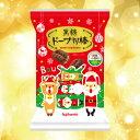 黒糖ドーナツ棒クリスマスパッケージ8本