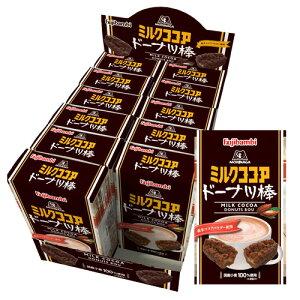 森永ミルクココアドーナツ棒 3本×12箱