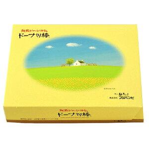 阿蘇ジャージー牛乳ドーナツ棒125g×2( 黒糖ドーナツ棒のフジバンビ)熊本銘菓・熊本土産・熊本物産・帰省・お盆・お中元・お正月・おみやげ