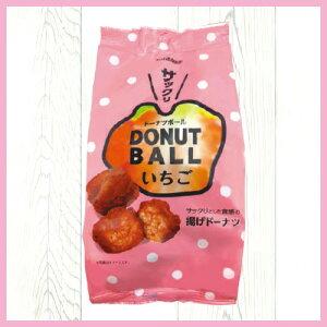ドーナツボール(いちご)