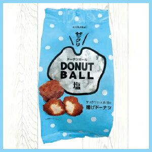 ドーナツボール(塩)
