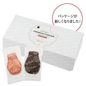 【くまもとのプレミアムクッキーズ(赤)24枚入】(黒糖ドーナツ棒のフジバンビ)人気のくまモンをかたどったクッキーです。