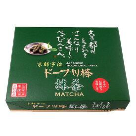 宇治抹茶ドーナツ棒(20本箱)