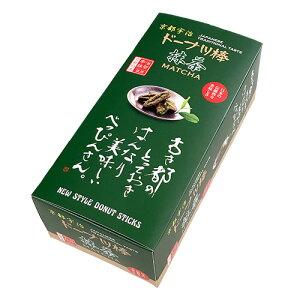 宇治抹茶ドーナツ棒(40本箱)