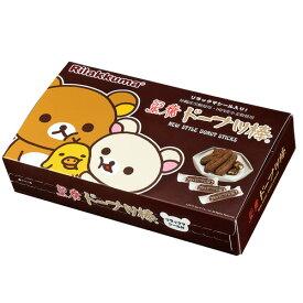【黒糖ドーナツ棒16本/箱(リラックマパッケージ:ぎゅーっ)】(黒糖ドーナツ棒のフジバンビ)10P07Nov15