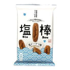 沖縄塩ドーナツ棒(12本袋)