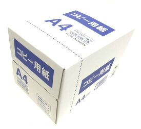 コピー用紙 高白色 A4 ケース 500枚×10束セット 5000枚