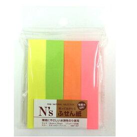 N'S 付箋紙 ネオン NSF-15T アックス