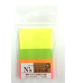 N'S 付箋紙 ネオン NSF-18T アックス