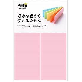 好きな色から使える付箋 75×25 C-SFU-03 アックス
