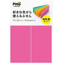 好きな色から使える付箋 75×25 C-SFU-06 アックス
