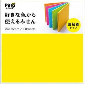 好きな色から使える付箋 75×75 C-SFU-04 アックス