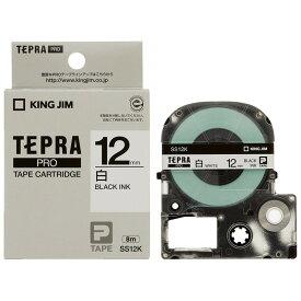 テプラ PROテープ 白 黒文字 12mm幅 3個パック SS12KX3 キングジム