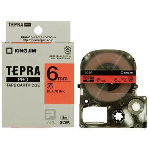 テプラ PROテープ パステル赤 黒文字 6mm幅 SC6R キングジム