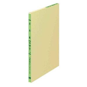 応用帳 3色刷りルーズリーフ A5 リ-157Z コクヨ