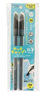 クツワ ミラガク 鉛筆キャップ タッチキャップ 鉛筆付 ブルー MT002BL 男の子 小学生 タッチペン